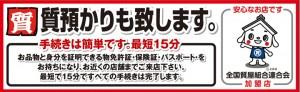 shichiisawa3