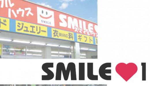 ★APE★レザ-ダウン★メンズ衣料買取り スマイル1
