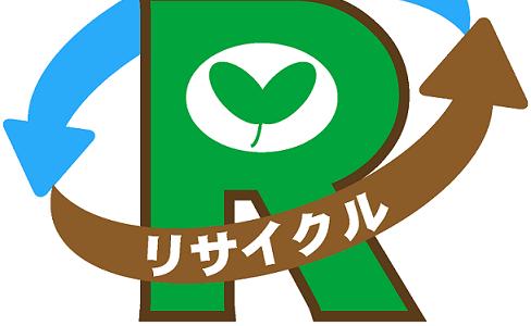 リサイクルショップ 山梨 甲府 買取 販売